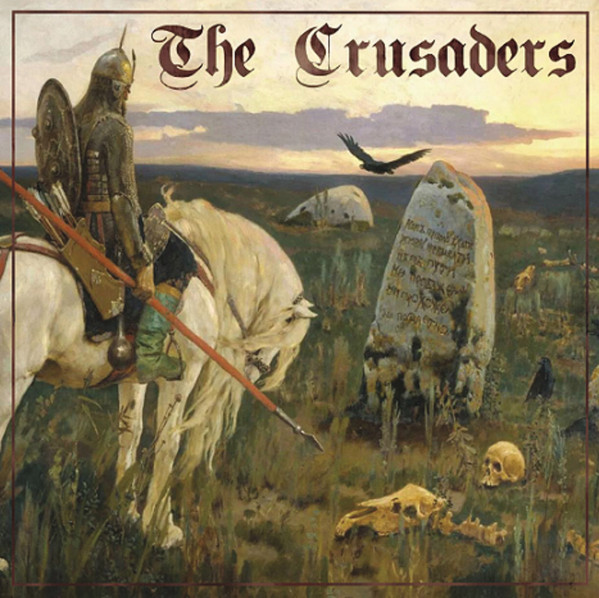 "The Crusaders – The Crusaders 7""EP (Black)"