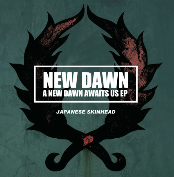 "New Dawn - A New Dawn Awaits Us 7""EP (black)"